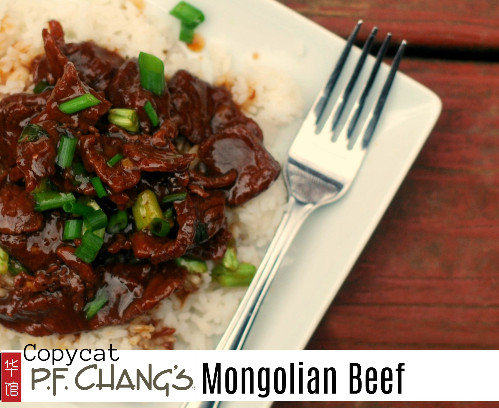 Mongolian Beef (P.F. Changs Copycat)